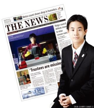 ギフティッド・大川翔さん&大川さんご両親が語る、これまでとこれからの道