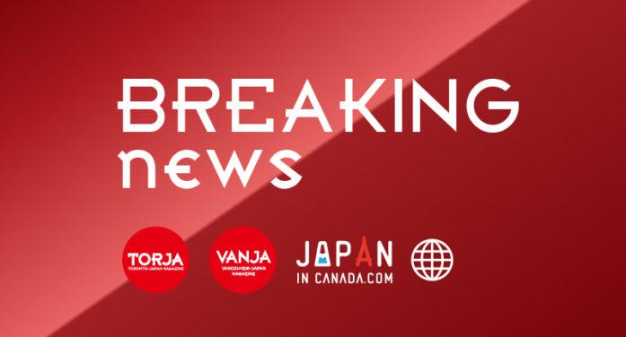 【速報】カナダの学生に朗報!トルドー首相、月々1250ドルもしくは1750ドルの緊急支援金CESBを発表   新型コロナ