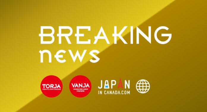 【速報】カナダ、米国・カナダ間の国境封鎖規制を11月21日まで延長へ