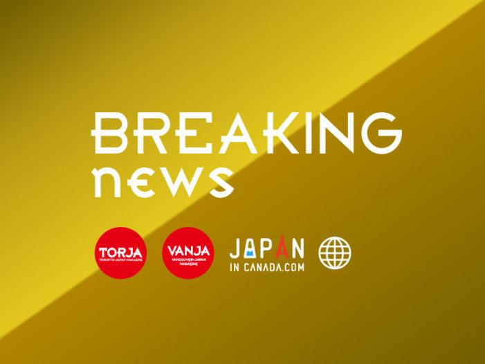 カナダ ブリティッシュコロンビア州 緊急事態宣言の延長を決定 | 新型コロナ