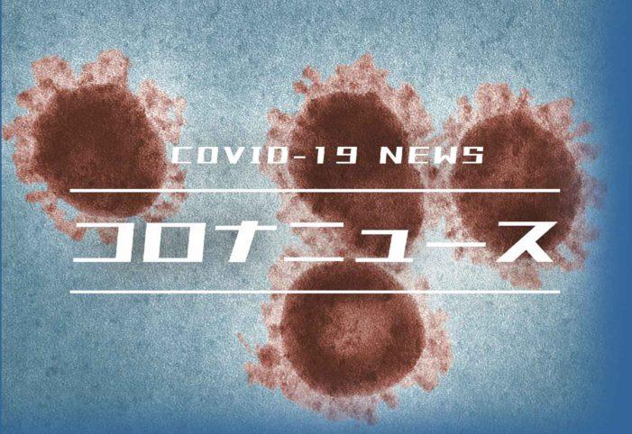 カナダ4月のCOVID-19 ニュースハイライト