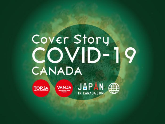 押さえておきたい!カナダ政府によるCOVID-19経済的補助プログラム「新雇用・失業保険と3つの新雇用手当て」