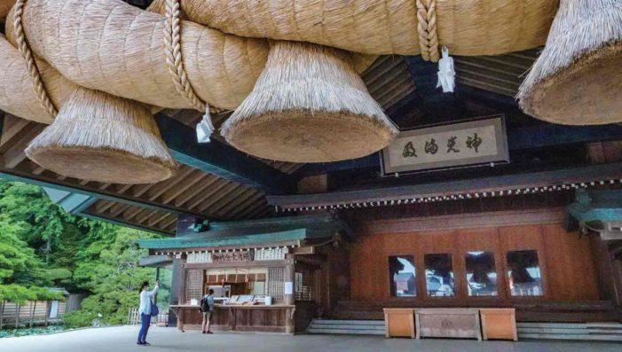 出雲大社 ―日本は神話から生まれた?|紀行家 石原牧子の思い切って『旅』第54回
