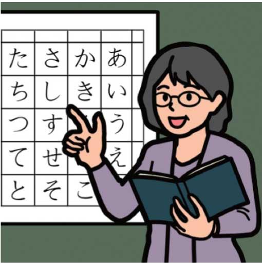 第三回「日本語教育推進法」を知っていますか?|「子育て&教育」カエデのトライリンガル子育てコラム