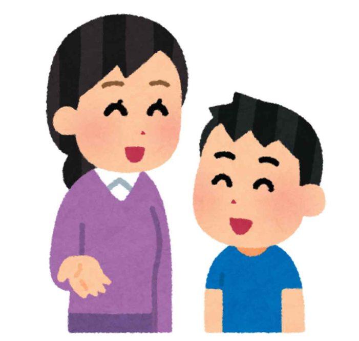 第7回   バイリンガル児の 『ルー語』って大丈夫なの?|「子育て&教育」カエデのトライリンガル子育てコラム