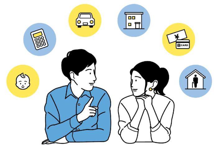 新生活に役立つカナダのお金・投資予備知識 特集「お金のこと、ちゃんと考えてる?」