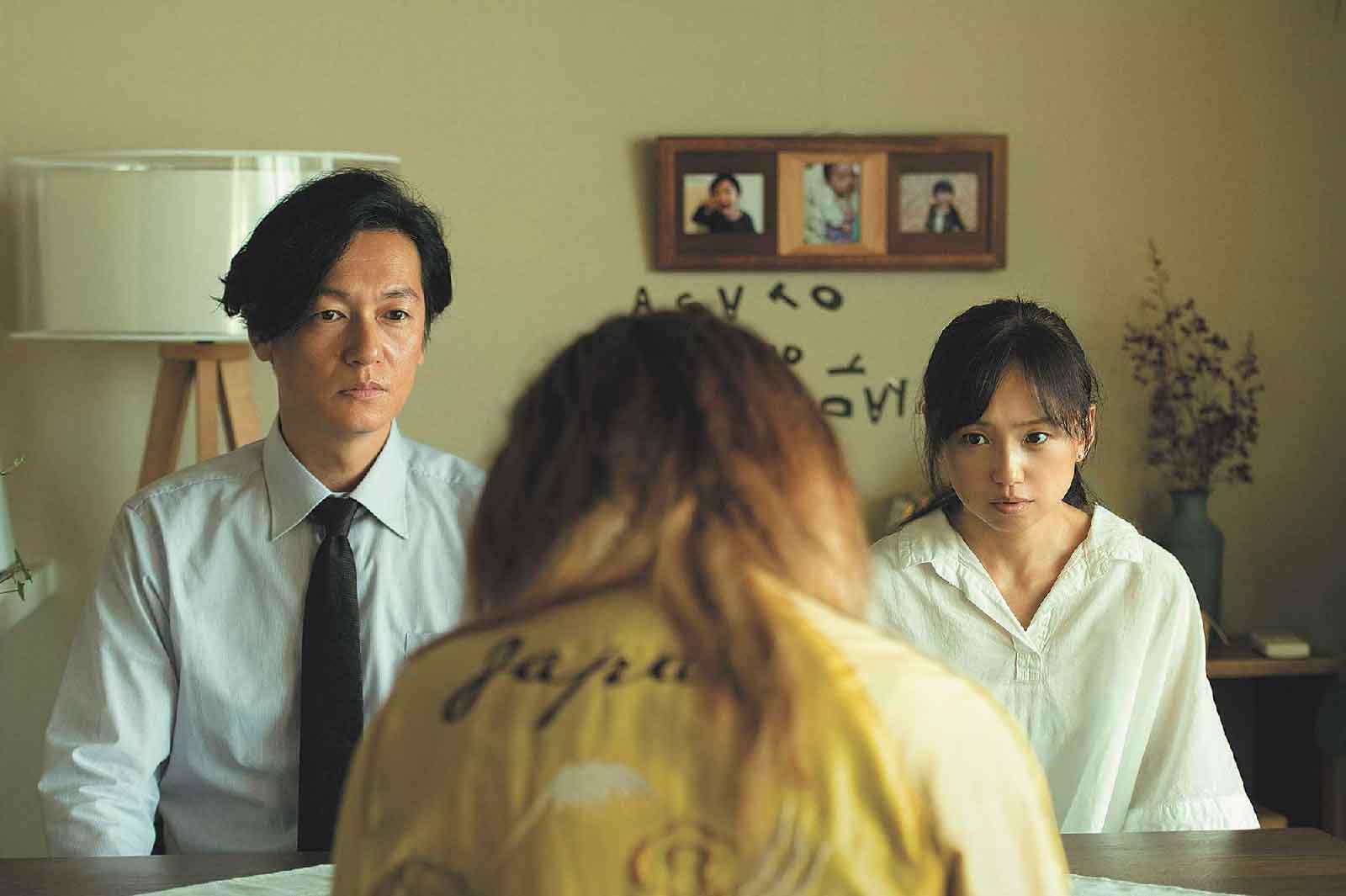 ©2020「朝が来る」Film Partners