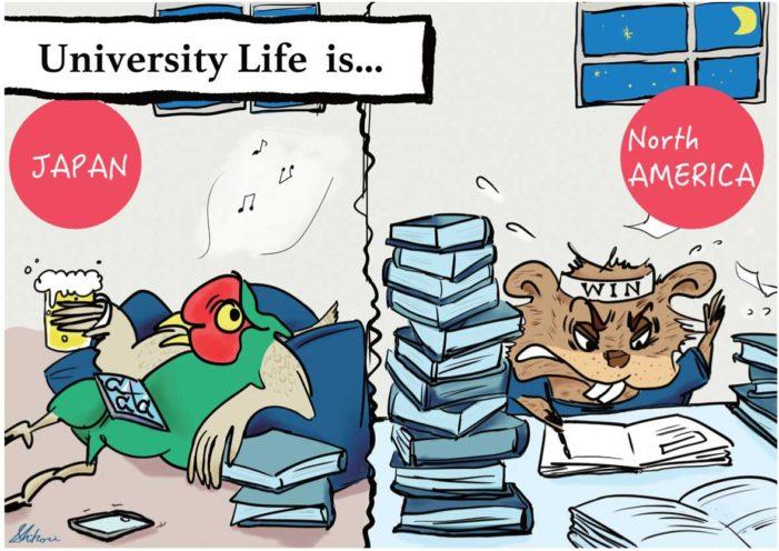 それでも大学留学、しますか?|バンクーバー在住の人気ブロガー岡本裕明