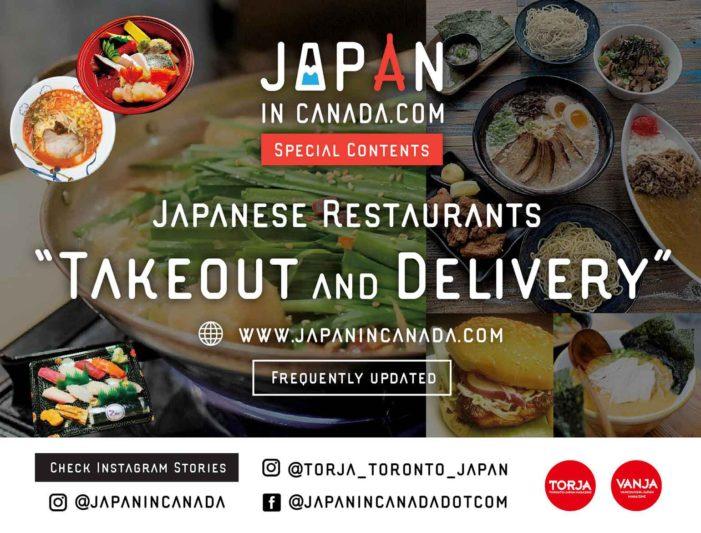 【注目】日本食レストラン「TAKEOUT& DELIVERY」ページをオープンしました。(随時アップデート)