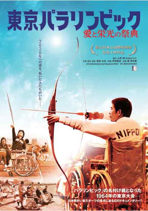 "Produced by ""Nichigei Sougou Production""/ Akira Uehara"