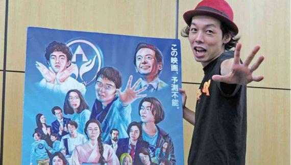 第32回東京国際映画祭スペシャルインタビュー 『カメラを止めるな!』で第59回日本映画監督協会新人賞を受賞し、最新作『スペシャルアクターズ』を公開した上田慎一郎監督